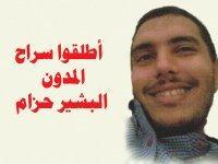 Bashir Hazem
