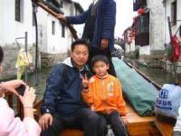 Guo Quan